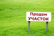 участок, Первомайский - фото 1