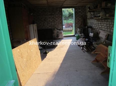 целый Волчанский - фото 7