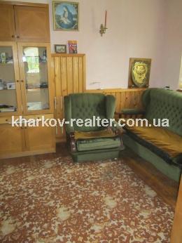 Дом, Харьковский - фото 8