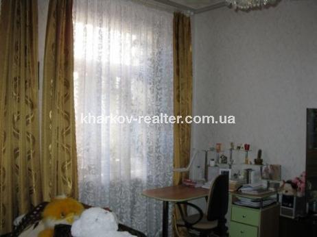 4-комнатная квартира, Центр - фото 12