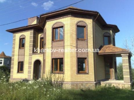 целый Харьковский - фото 1