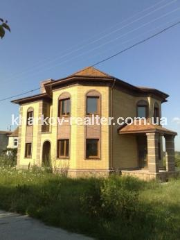 целый Харьковский - фото 2