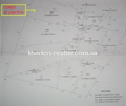 участок  Волчанский р-н - фото 1