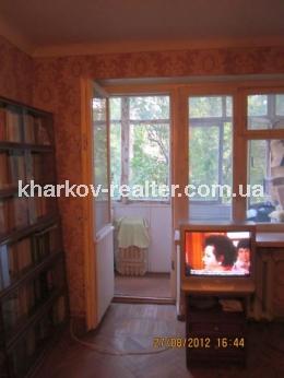 1 комнатная из. квартира Нов.Дома - фото 3