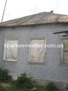 Часть дома, Харьковский - фото 7