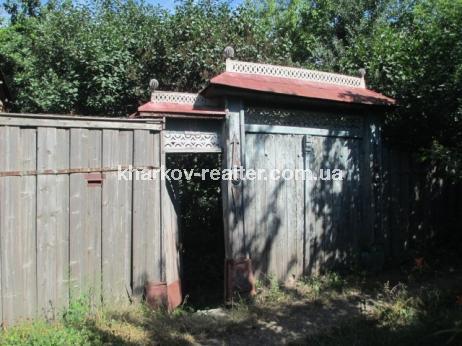 Дом, Лысая Гора - фото 2