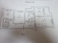 4-комнатная квартира, ХТЗ - Image1