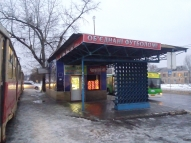 магазин, Залютино - фото 1
