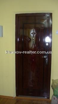 помещение, Одесская - фото 5