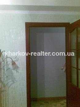 1-комнатная квартира, ХТЗ - фото 4
