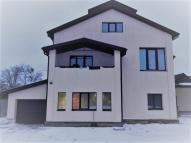 Дом, Харьковский - фото 1