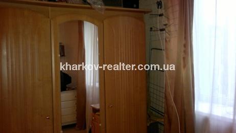1-комнатная гостинка, Алексеевка - фото 2