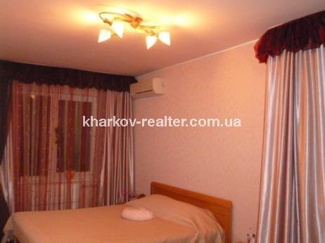 3-комнатная квартира, Алексеевка - фото 1
