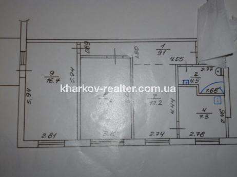 3-комнатная квартира, Алексеевка - фото 5