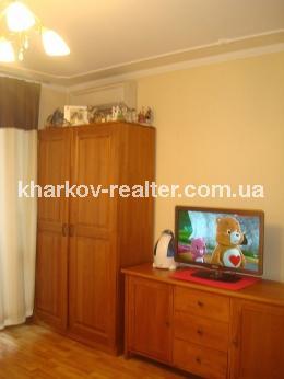 1-комнатная квартира, Восточный - фото 1