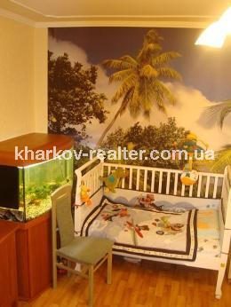 1-комнатная квартира, Восточный - фото 3