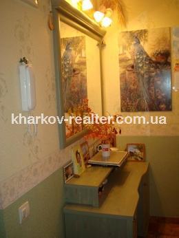 1-комнатная квартира, Восточный - фото 6