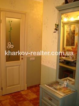 1-комнатная квартира, Восточный - фото 7