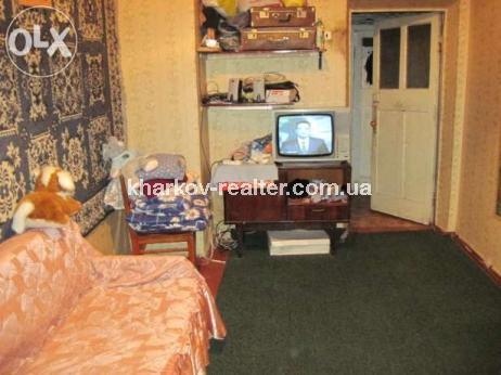 3-комнатная квартира, ХТЗ - фото 3