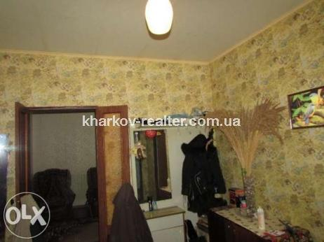 4-комнатная квартира, ХТЗ - фото 4