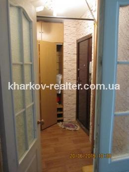 1-комнатная квартира, ХТЗ - фото 3