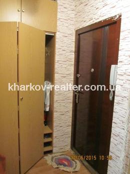 1-комнатная квартира, ХТЗ - фото 6