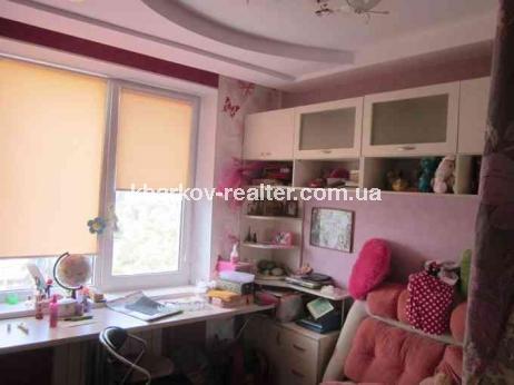 2-комнатная квартира, Хол.Гора - фото 7