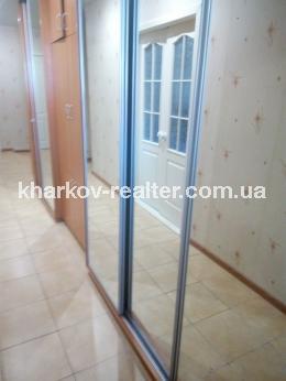 2-комнатная квартира, Роганский - фото 6