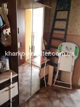 Часть дома, Салтовка - фото 15