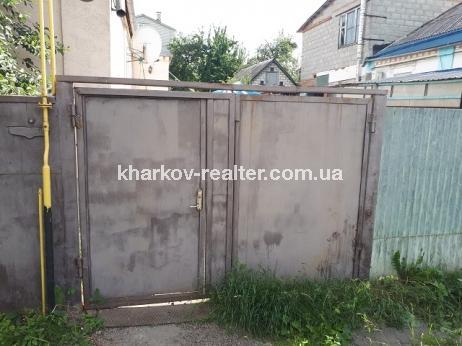Часть дома, Салтовка - фото 20