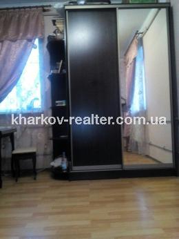 1-комнатная гостинка, Одесская - фото 4