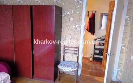 2-комнатная квартира, Роганский - фото 2