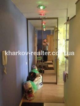 2-комнатная квартира, Основа - фото 12