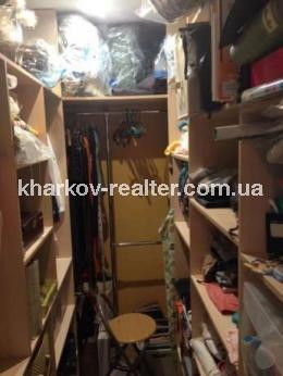 2-комнатная квартира, Основа - фото 7