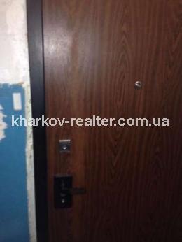 2-комнатная квартира, Основа - фото 9