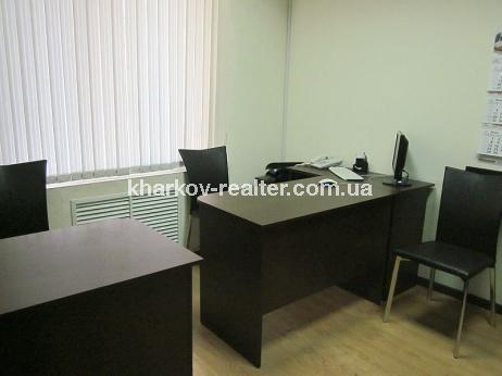 офис, ХТЗ - фото 10