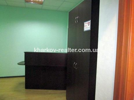 офис, ХТЗ - фото 8