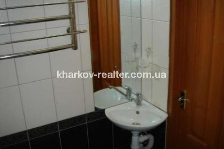 1-комнатная квартира, Красный луч - фото 5