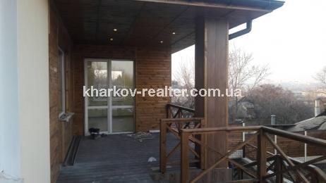 Дом, Лысая Гора - фото 6