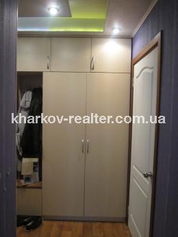 1-комнатная квартира, Салтовка - фото 17