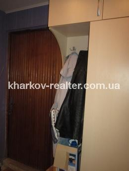 1-комнатная квартира, Салтовка - фото 18