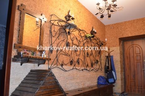 4-комнатная квартира, Хол.Гора - фото 1