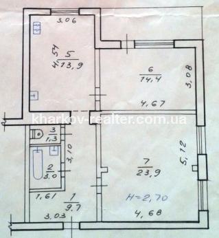 2-комнатная квартира, П.Поле - фото 9