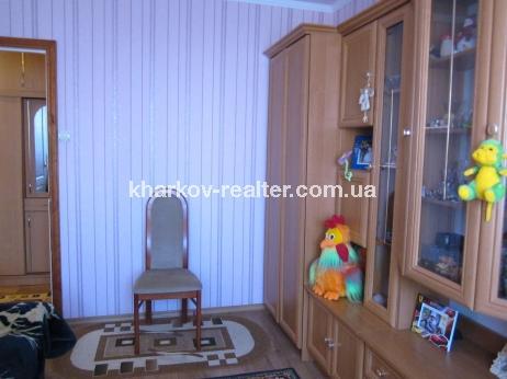 4-комнатная квартира, ХТЗ - фото 5