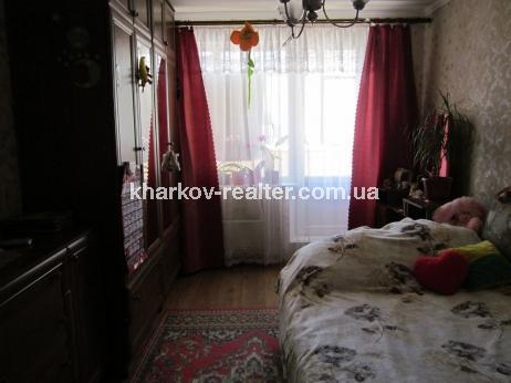 4-комнатная квартира, ХТЗ - фото 7