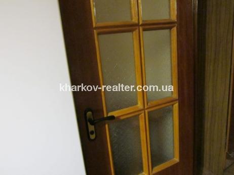 1-комнатная квартира, ХТЗ - фото 19