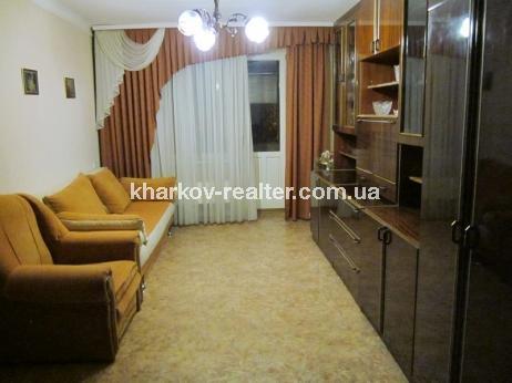 1-комнатная квартира, ХТЗ - фото 8