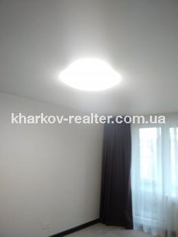 1-комнатная квартира, Салтовка - фото 13