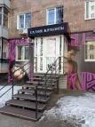 помещение, Гагарина (нач.) - фото 1