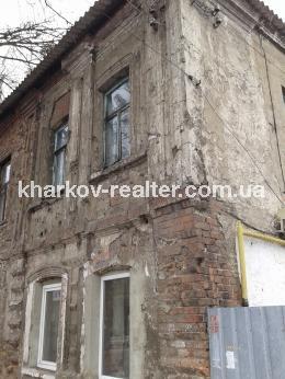 1-комнатная квартира, подселение, Гагарина (нач.) - Image1
